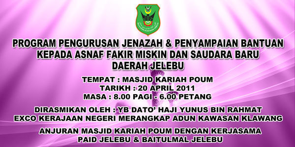 banner program baitulmal