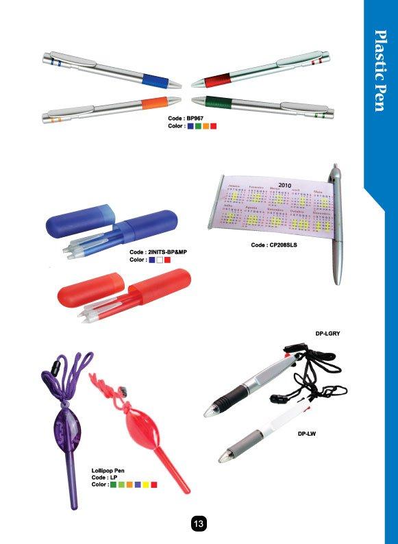 pen sukan