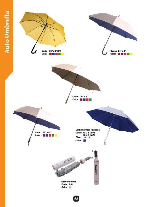 tempah payung