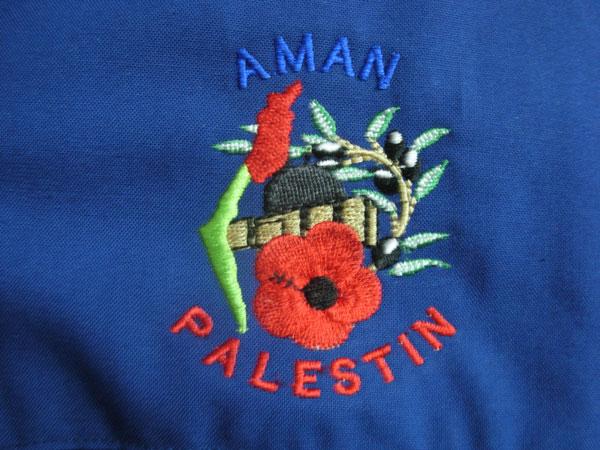 logo sulam aman palestim