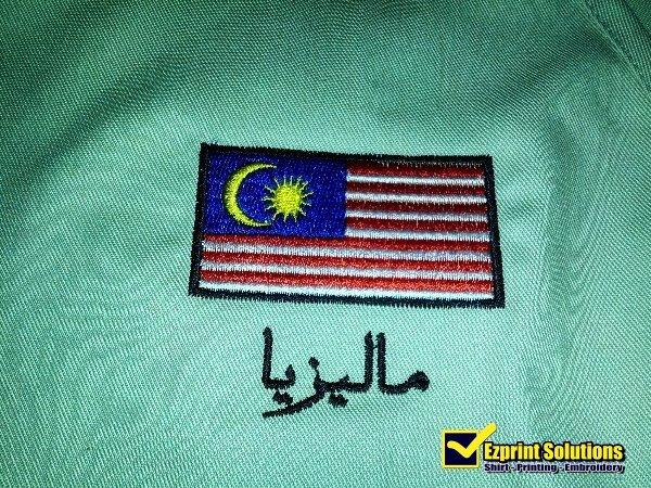 sulam bendera malaysia baru