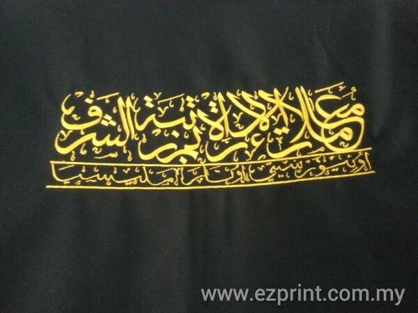 kaligrafi khat pada jaket