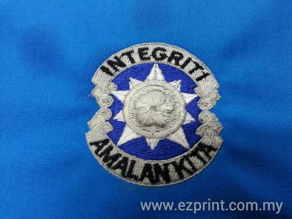 sulam logo integriti