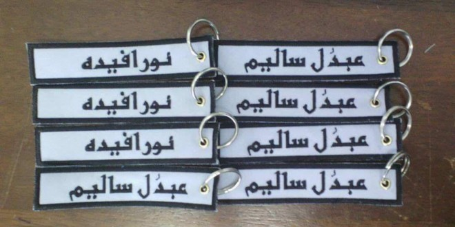 Keychain jawi Embroidery