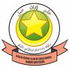 sekolah rendah islam integrasi bangiku